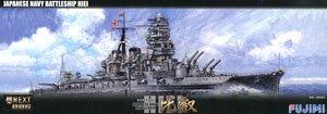日本海軍戦艦 比叡 (プラモデル)