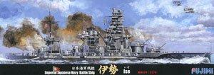 日本海軍戦艦 伊勢 昭和16年 (プラモデル)