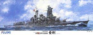 旧日本海軍高速戦艦 金剛 木甲板シール付き (プラモデル)