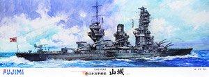 旧日本海軍戦艦 山城 木甲板シール付き (プラモデル)