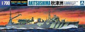 日本海軍 水上機母艦 秋津洲 (プラモデル)