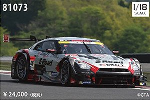 S Road CRAFTSPORTS GT-R SUPER GT GT500 2016 Rd.2 Fuji No.46 (ミニカー)