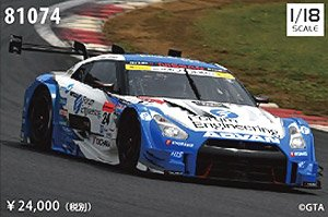 Forum Engineering ADVAN GT-R SUPER GT GT500 2016 Rd.2 Fuji No.24 (ミニカー)
