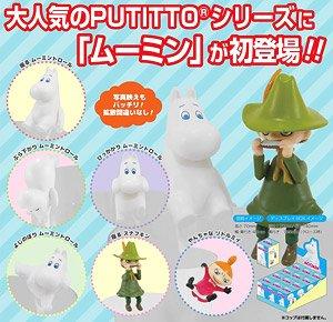 PUTITTO ムーミン 12個セット (キャラクターグッズ)