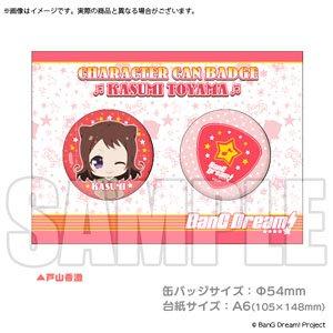 BanG Dream! キャラクター缶バッジセット 戸山香澄 (キャラクターグッズ)
