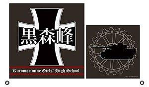 アクシア クッションカバー ガールズ&パンツァー劇場版 黒森峰女学園 (キャラクターグッズ)