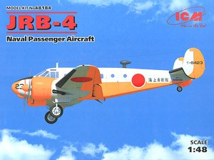 ビーチクラフト JRB-4 海上自衛隊 (プラモデル)