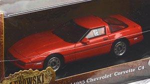 The Big Lebowski (1998) - Little Larry Sellers` 1985 Chevrolet Corvette C4 (ミニカー)