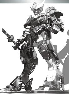 Metallic Nano Puzzle Premium Series Mobile Suit Gundam: Iron-Blooded Orphans [Gundam Barbatos 4th Form] (Gundam Model Kits)