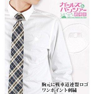 ガールズ&パンツァー 劇場版 戦車道連盟ビジネスシャツ M (キャラクターグッズ)