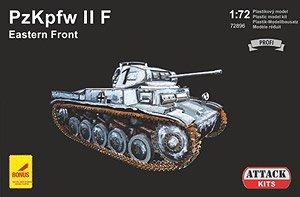II号戦車F型 「東部戦線」 (プラモデル)