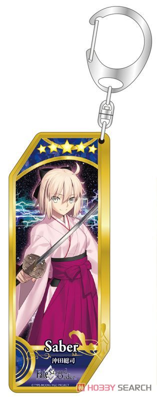 Fate/Grand Order サーヴァントキーホルダー 26 セイバー/沖田総司 (キャラクターグッズ)