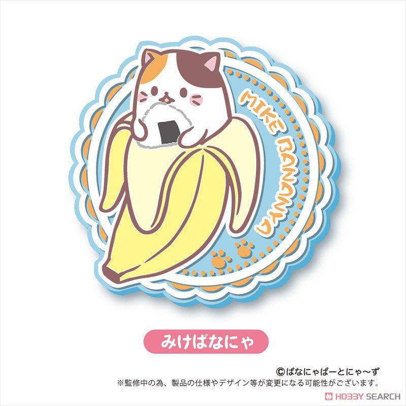 ばなにゃ -バナナにひそむにゃんこ- ラバーコースター みけばなにゃ (キャラクターグッズ)