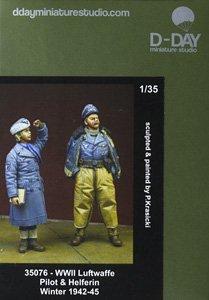 WWII 独 空軍パイロット& 女性補助隊員 (冬季) 1942-1945 (2体セット) (プラモデル)