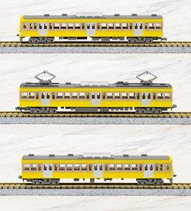 鉄道コレクション 伊豆箱根鉄道 1300系 イエローパラダイストレイン (3両セット)