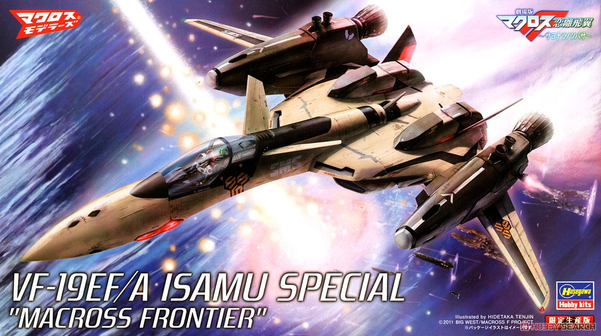 VF-19EF/A Isamu Special `Macross Frontier` (Plastic model) Package1