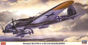 ハインケルHe111H-6 w/Bv246 ハーゲルコルン (プラモデル)