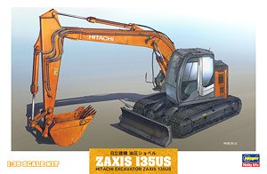 Hitachi Construction Machinery Hydraulic Excavator Zaxis 135US (Model Car)