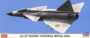 AJ-37 ビゲン `ナチュラルメタル 2016` (プラモデル)