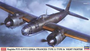 P1Y1-S/P1Y2 Ginga Type 11/16 `Night Fighter` (Plastic model)