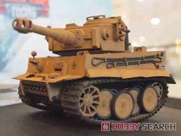ドイツ重戦車 ティーガーI (プラモデル)