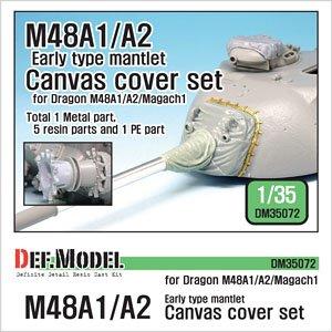 米/イスラエル M48A1/A2/マガフ1 初期型防盾カバーセット (DML用) (プラモデル)