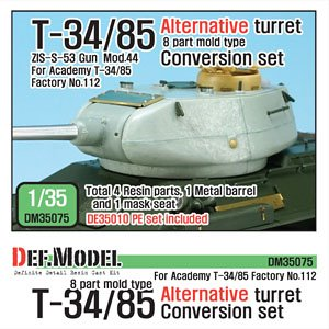 WWII 露 T-34/85 S-53砲 1944年型後期型砲塔 第112工場製 (アカデミー用) (プラモデル)