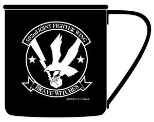 ブレイブウィッチーズ 第502統合戦闘航空団 ステンレスマグカップ (キャラクターグッズ)
