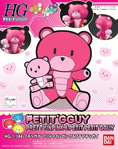 Petitgguy Pretty in Pink & Peti Petitgguy (HGPG) (Gundam Model Kits)