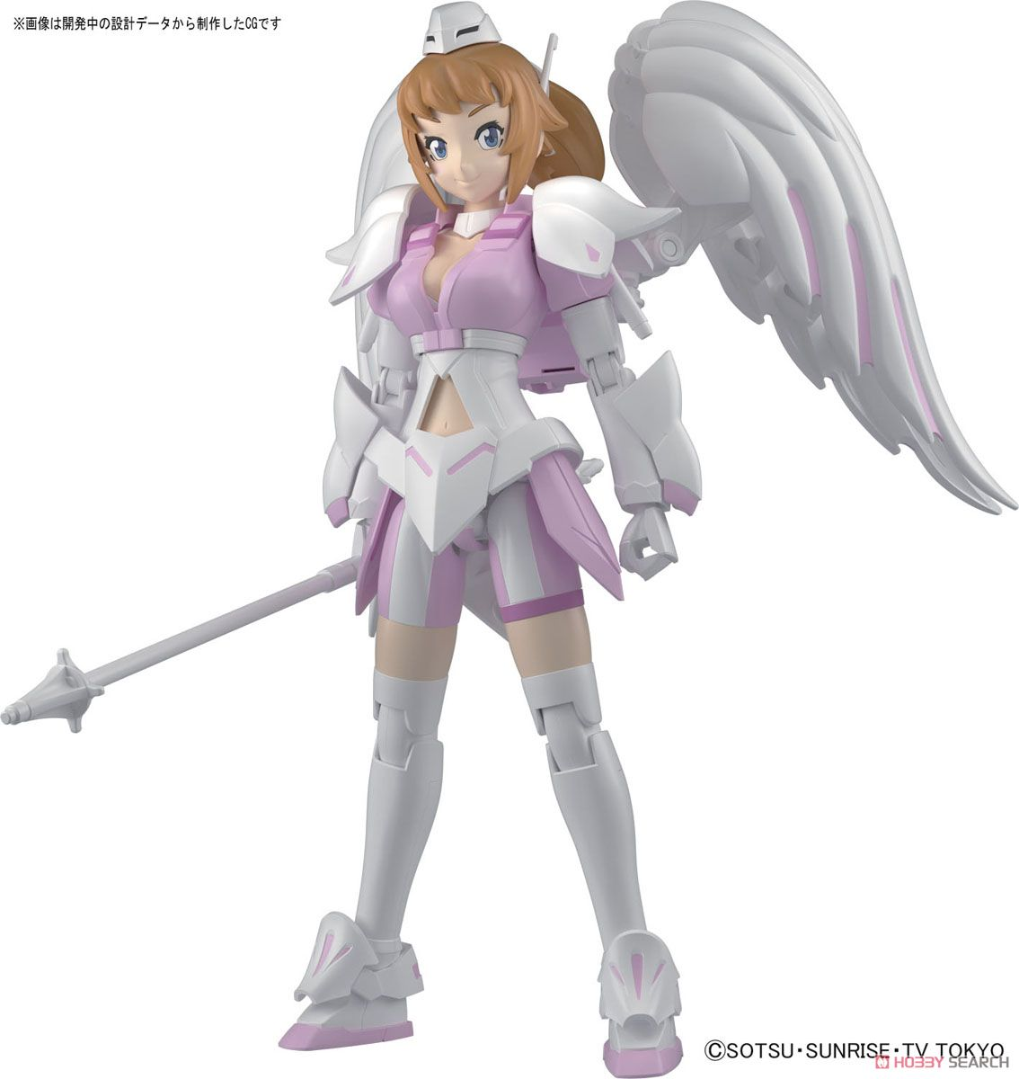 Super Fumina Axis Angel Ver. (HGBF) (Gundam Model Kits) Other picture1