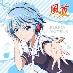 Fuka Mofumofu Mini Towel Fuka Akitsuki Anime Toy Hobbysearch Anime Goods Store