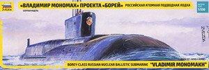 ボレイ型原子力潜水艦 ウラジミール・モノマーフ (プラモデル)