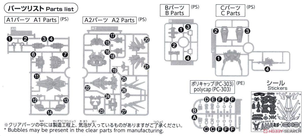 SD Gundam EX-Standard Unicorn Gundam 02 Banshee Norn (SD) (Gundam Model Kits) Assembly guide5