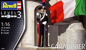 イタリア国家憲兵 カラビニエリ (プラモデル)
