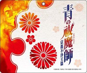 青の祓魔師 京都不浄王篇 手帳型スマホケース B (キャラクターグッズ)