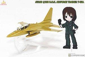 韓国空軍 T-50A練習機 「ゴールド・エディション」 (プラモデル)