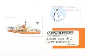 海上自衛隊 砕氷艦 AGB5001 ふじ (プラモデル)
