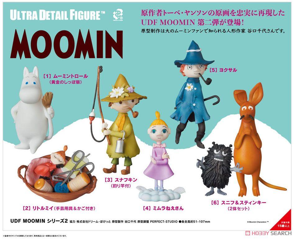 UDF 「MOOMIN」 シリーズ2 リトルミイ (手芸用具&かご付き) (フィギュア)