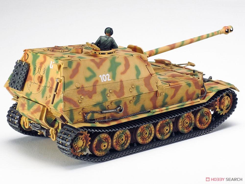 ドイツ重駆逐戦車 エレファント (プラモデル)