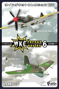 Wing Kit Collection VS6 (Set of 10) (Shokugan)