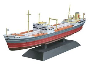 Room of Senmu EX 1/700 Scale Nisshomaru The Second (Pre-built Ship)
