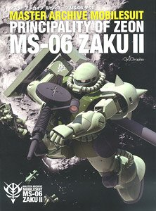 Master Archive Mobile Suit MS-06 Zaku II (Art Book)