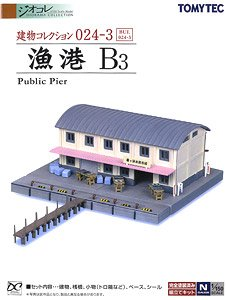 The Building Collection 024-3 Public Pier (Fishing Port B3) (Model