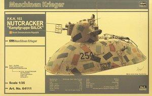 P.K.H.103 ナッツロッカー `カンプグルッペ バルク` (プラモデル)
