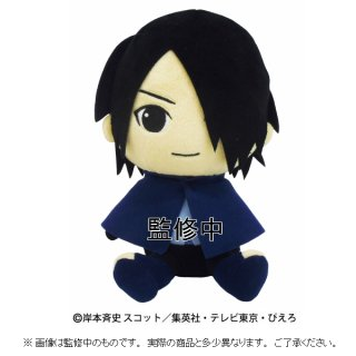Boruto: Naruto Next Generations Plush Cushion Mini Sasuke