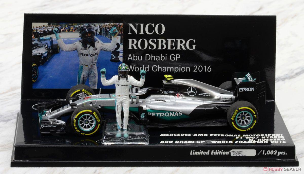 メルセデス AMG ペトロナス フォーミュラ ワン チーム F1 W07 ハイブリッド ニコ・ロズベルグ ワールドチャンピオン 2016 フィギュア付 (ミニカー)