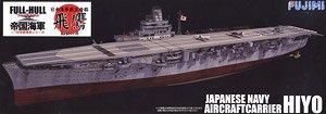 日本海軍航空母艦 飛鷹 昭和17年 フルハルモデル (プラモデル)