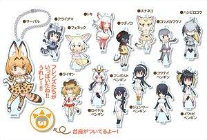 けものフレンズ コレクションアクリルスタンドキーチェーン 14個セット (キャラクターグッズ)