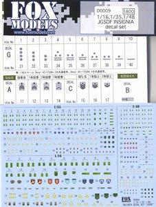 1/16, 1/35, 1/48スケール対応 JGSDF 階級章 DECAL SET (プラモデル)