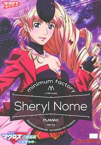 Plamax MF-14: Minimum Factory Sheryl Nome (Plastic model)